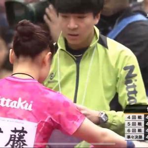 卓球全日本最終日。女子・男子シングルス準決勝・決勝。女子は早田ひな、男子は宇田幸也が初優勝!オリンピック代表を破って!