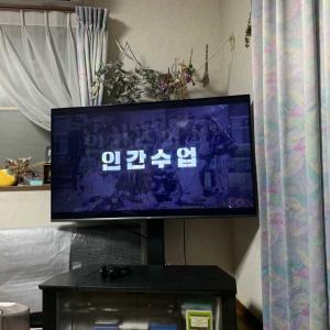 長女とネットフリックスで、韓国ドラマ「人間レッスン」の最終回を見ました。先日、途中まで見たのですが、後半はあらすじを読んでww