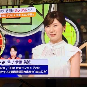 オリンピックの卓球混合ダブルス決勝戦。4-3で日本ペアが勝ち、金メダル!水谷隼・伊藤美誠 ーキョキン・リュウシブン悲願の金メダルおめでとう!