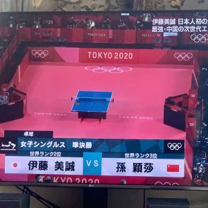 五輪卓球女子シングルス準決勝 伊藤美誠 0-4 孫エイサ(中国)  同い年のライバルに負けてしまった・・・  2ゲーム目で、リードしてたのに、追いつかれ、タイムアウトも取ったのに、逆転されてしまった。