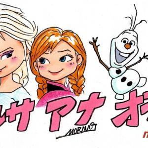 アナと雪の女王をミニキャラで描きました♪