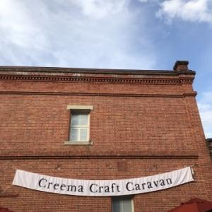 Creema Craft Caravan in大洲