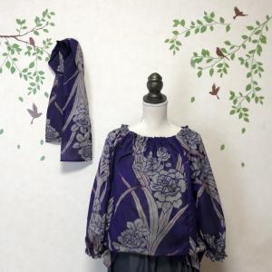 茄子紺色の銘仙から着物リメイク