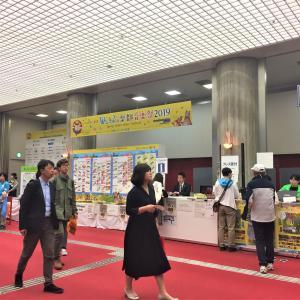 金沢の音楽祭