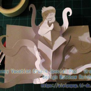 ディズニーのポップアップカード Disney Vacation Cruise Special Pop Ursula