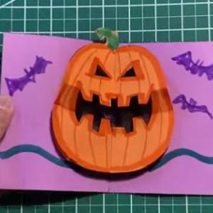 凄技!【無料ダウンロード】ハロウィン 簡単ポップアップカード