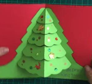 【無料ダウンロード】クリスマス ポップアップカード 飛び出すカード 作り方