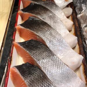 魚安は秋から冬