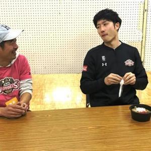 本日12/12(木)放送!ABSラジオ「Cheer HAPPINETS!」にて白浜選手プロデュース「桃豚ホルモン丼」取材の様子が放送されます!