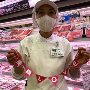 秋田県内の桃豚取扱店を巡る「旅する桃豚シリーズ」その2!
