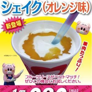 まだまだ暑い日が続きます!こもも小坂店・十和田店の冷たいスイーツはいかがでしょうか!