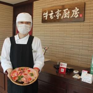 秋田県内の桃豚取扱店を巡る「旅する桃豚シリーズ」その4!