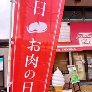 桃豚直売所こもも小坂店・十和田店にて【肉の日】開催中!