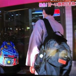 BSテレビ東京「東北縦断!夏の農村ごちそう旅」はご覧いただけましたか?