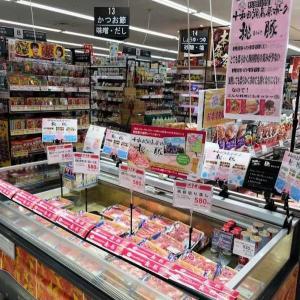 首都圏エリアのスーパー「東急ストア」にて店舗・期間限定の桃豚販売が行われました!