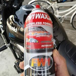 FW1(水なし洗車&ワックス)施行インプレ