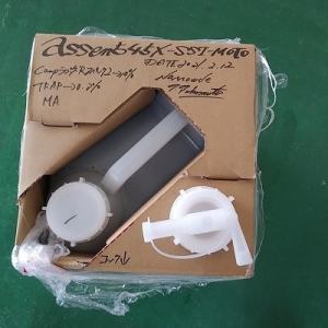 オイル購入(assen 5-45 X-SSI-MOTO エコ容器20リットル)