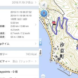 ☆2019.11.19 汐首山