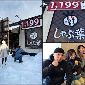 ☆2020.1.21 しゃぶ葉 平岡店