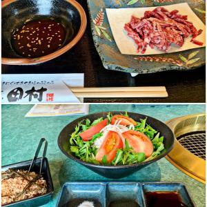 ☆2020.7.27 肉の割烹 田村