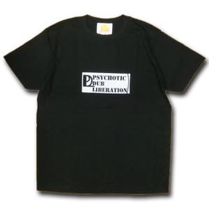 psychotic dub liberation Tシャツ