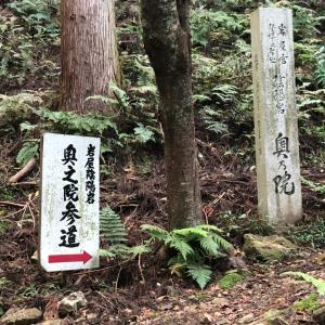 岩屋神社奥之院へ