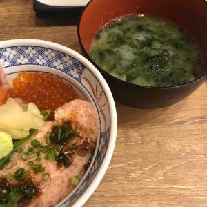 SFPダイニング株主優待で海鮮丼