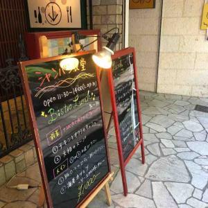 北新地シャンパン食堂ランチ