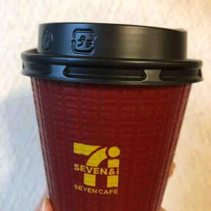 セブンイレブンのコーヒープレゼント