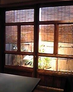 Japanese Restaurant Kurogi