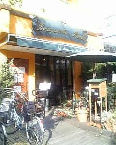 French Restaurant in Sendagi