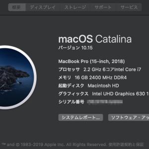 MacOS CatalinaアップデートでOracle VirtualBoxが動かなくなった