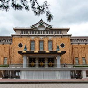 京セラ美術館に予約して行ってみた