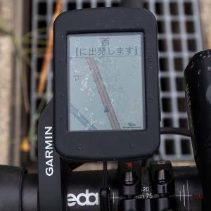 Newロードバイクで嵐山まで走ってみた(VertigineとEdge520Jのナビインプレ)