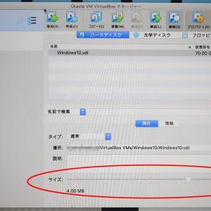 Macbook Proのディスクがイッパイになっちゃった(^^;