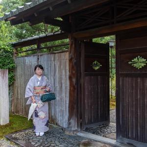 京都 出町柳 清風荘