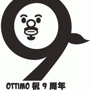 おかげさまで10月15日にottimo9周年!