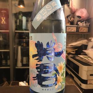 静岡県 英君酒造 英君 夏の白菊 純米吟醸!