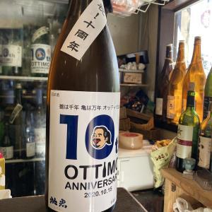 鳥取県 高田酒造 此君 純米 二夏超えひやおろし!