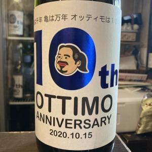 福島県 曙酒造 天明 純米大吟醸 一年熟成!
