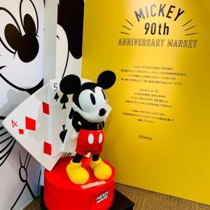 ミッキー誕生日90周年☆限定グッズを爆買い