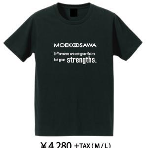 MOロゴTシャツのデザインメッセージ