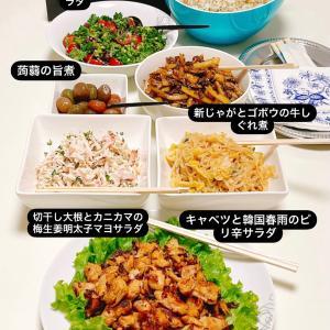 食卓を囲む〜ハイミ飯〜