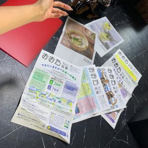 新聞をスッキリ整理