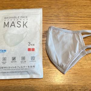 新しくなったエアリズムマスクのグレーを買いました。