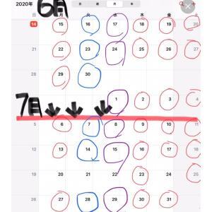 ★リズムステップスクール日7月
