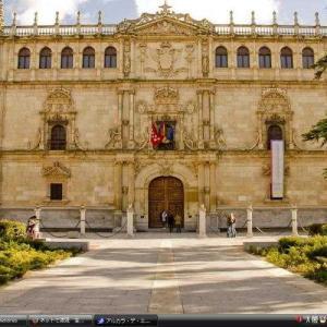 アルカラ・デ・エナレスの大学とその歴史地区 - スペイン 世界遺産