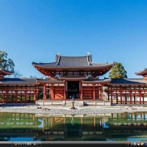 古都京都の文化財 Part 3 - 世界遺産 写真・壁紙集