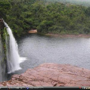 ノエル・ケンプ・メルカード 国立公園 - ボリビア 世界遺産 写真集