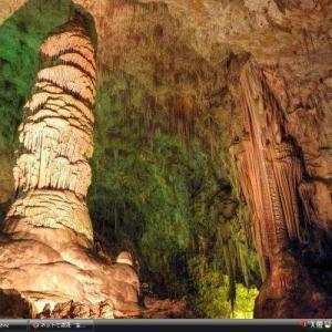 カールズバッド洞窟群 国立公園 - アメリカ 世界遺産 写真集